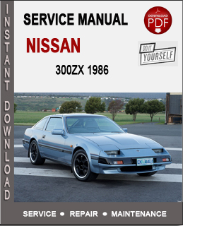 Nissan 300ZX 1986